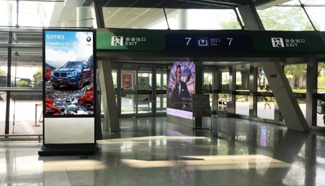 安徽合肥新桥机场登机口/候机大厅刷屏灯箱广告