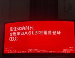 湖北襄阳市火车站商圈铁路大酒店LED屏