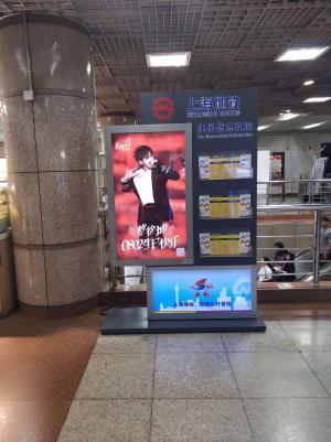 上海市地铁全线进站LCD户外广告屏