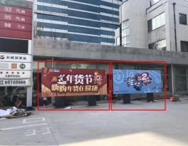 天津市中国石化加油站墙体/看板广告位