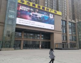 陕西西安半坡国际十字LED户外大屏