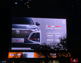 陕西西安市高新区科技路西口LED户外大屏