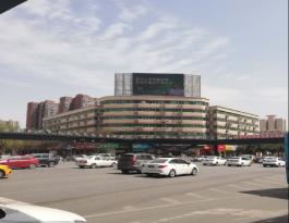 陕西西安长安区西长安街绿园十字LED屏