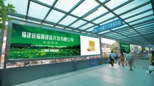 广州市越秀区汽车客运站进出站通道户外广告