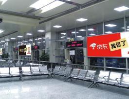 广州市越秀区汽车客运站候车室灯箱广告