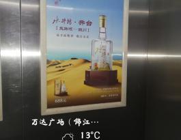 四川成都市青羊区电梯框架户外广告位