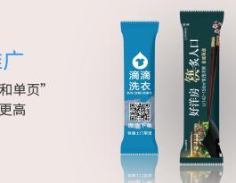 天津市和平区外卖餐筷精准广告投放