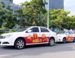 青岛市滴滴网约车出租车车身车内广告媒体(自有媒体资源)