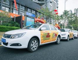 南京市滴滴网约车出租车车身车内自有广告媒体资源