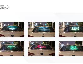 浙江省杭州市全城投放车后窗投影广告