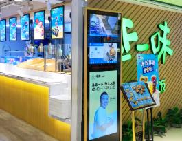 北京市朝阳区餐饮店内LED屏(全国)