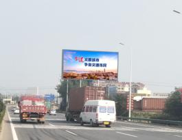 山东青岛市黄岛区西海岸门户LED屏