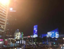 北京市中关村地标灯光秀户外广告