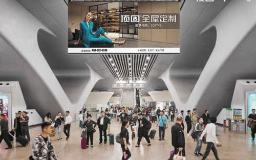 9月顶固品牌高铁广告强势霸屏广州!