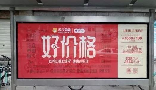 春节来临,户外广告更受甲方爸爸青睐