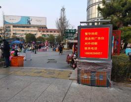 江苏盐城市亭湖区中茵海华广场太阳能灯箱广告出租