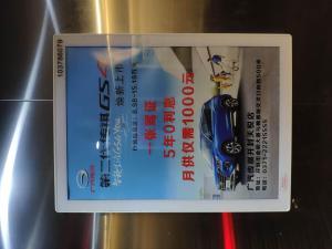 河南省开封市龙亭区高端社区电梯框架海报广告位