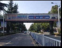 三门峡市崤山路与大岭路交叉口小天桥广告大牌