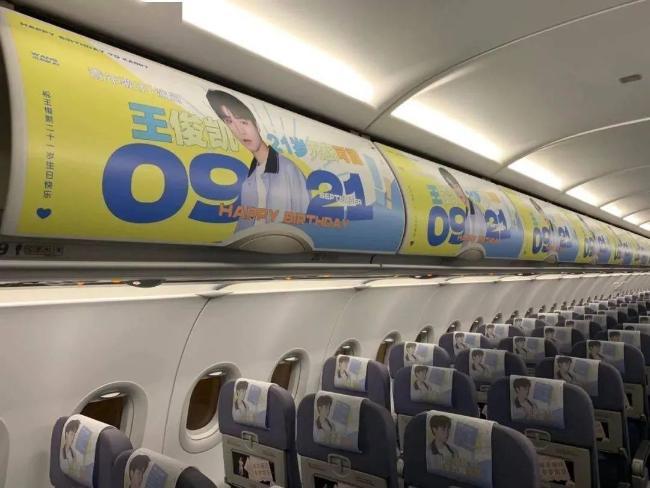 粉丝包下695块电梯广告屏为王俊凯庆生,明星也疯狂抢占线下流量了?