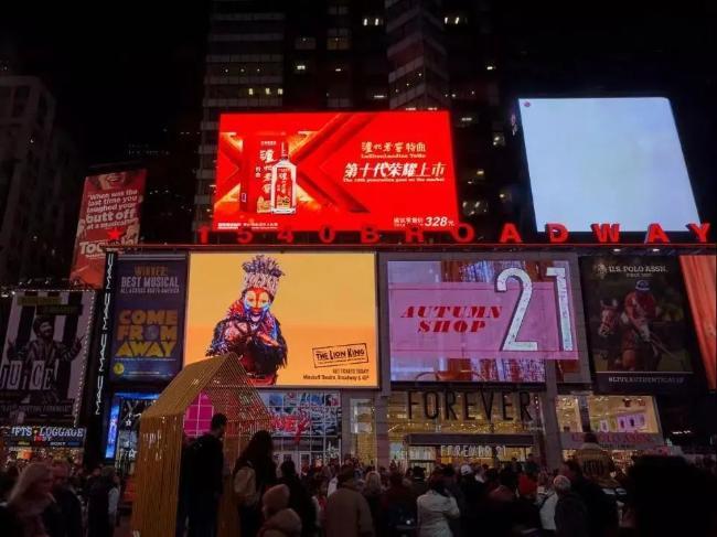 户外广告投放法则要看品牌的生命周期来决定!