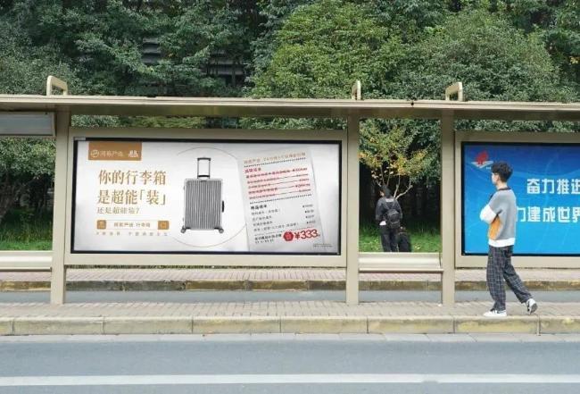 诗歌动画、酸奶麻将......户外广告营销的玩法多!