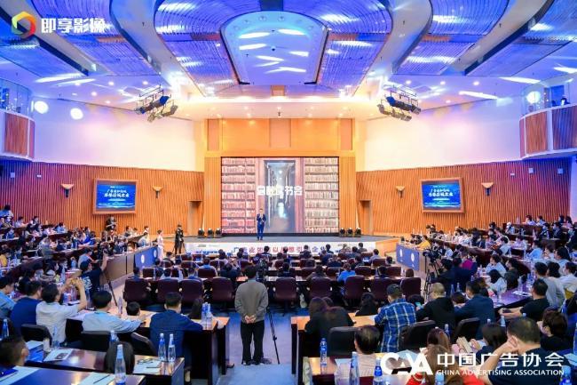 总裁读书会丨江南春:线下媒体如何应对数字化浪潮