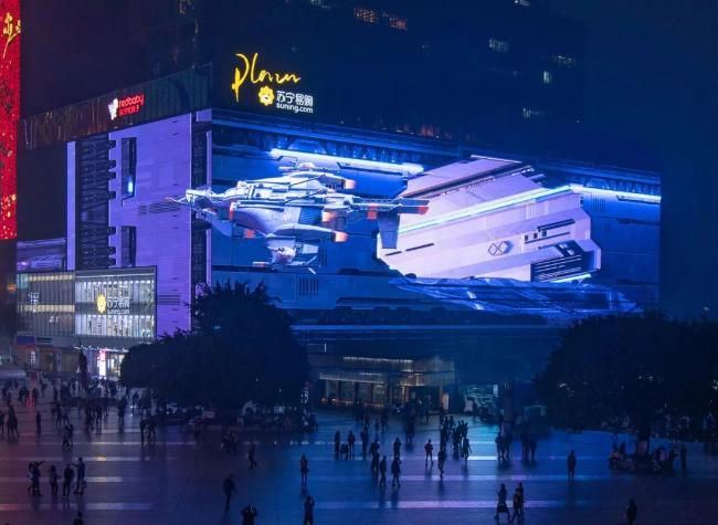 """""""太空飞船""""飞进了重庆观音桥?3788亚洲之光巨幕又双叒叕火了!"""