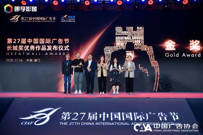 第27届中国国际广告节在厦门成功举办!