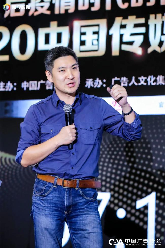后疫情时代的传播进化——2020中国传媒趋势论坛成功举行