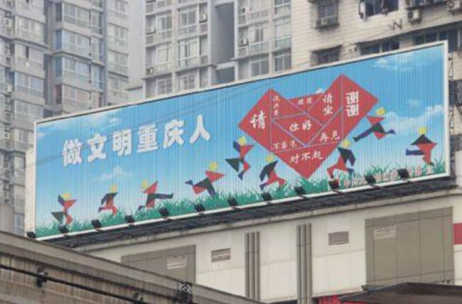户外广告位审批要求有哪些?深扒户外广告公共交通类有哪些?