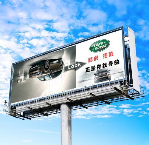 户外广告牌有效么?审视户外广告牌合同的政策风险