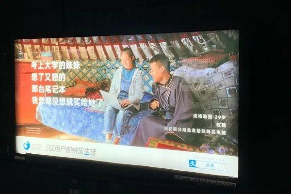 花呗地铁广告火速被撤?户外广告重视这一点尤为重要!