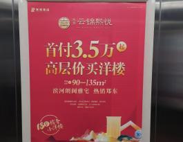 河南郑州市中牟县电梯门贴广告位招租