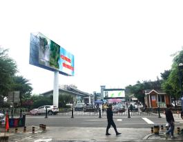 贵州安顺黄果树旅游区户外广告牌