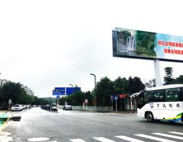 贵州安顺黄果树旅游区户外立柱广告