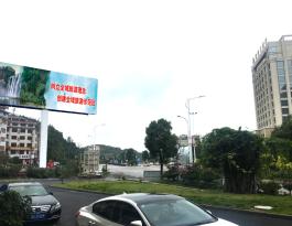 贵州安顺博园路黄果树旅游区户外广告牌