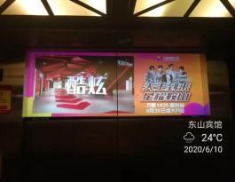 鞍山市铁东区商务楼宇写字楼电梯间投影广告