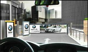 广东省广州市天河区高端住宅i出入口道闸广告