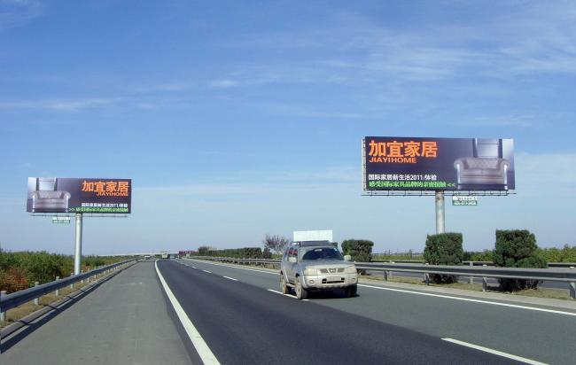 高速旁边新建广告牌需要什么手续?私人可以建吗?