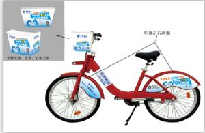 江苏省扬州市全市区公共自行车左右两侧挡泥板广告