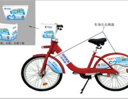 江苏省扬州市全市区公共自行车户外广告位