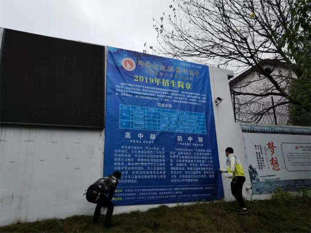 湖南省邵阳市大祥区翠园街道 开展户外广告专项整治显成效