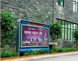 江苏省扬州市住宅小区灯箱户外广告(280个)