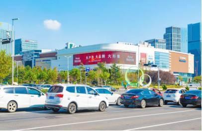 山东省青岛市崂山区金狮广场户外大屏