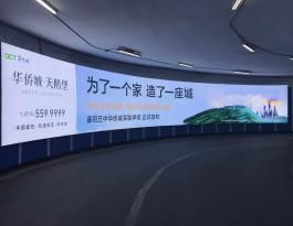 湖北省襄阳市樊城区购物中心车库灯箱媒体
