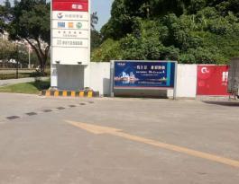 广东省江门市中石化加油站户外大牌广告