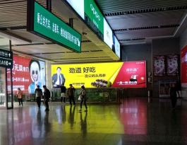 辽宁省沈阳市高铁站内灯箱媒体独家资源(全省)