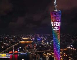 广州市海珠区广州塔城市地标景观LED广告