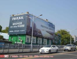 广州市海珠区江南大道海珠大桥户外大牌广告