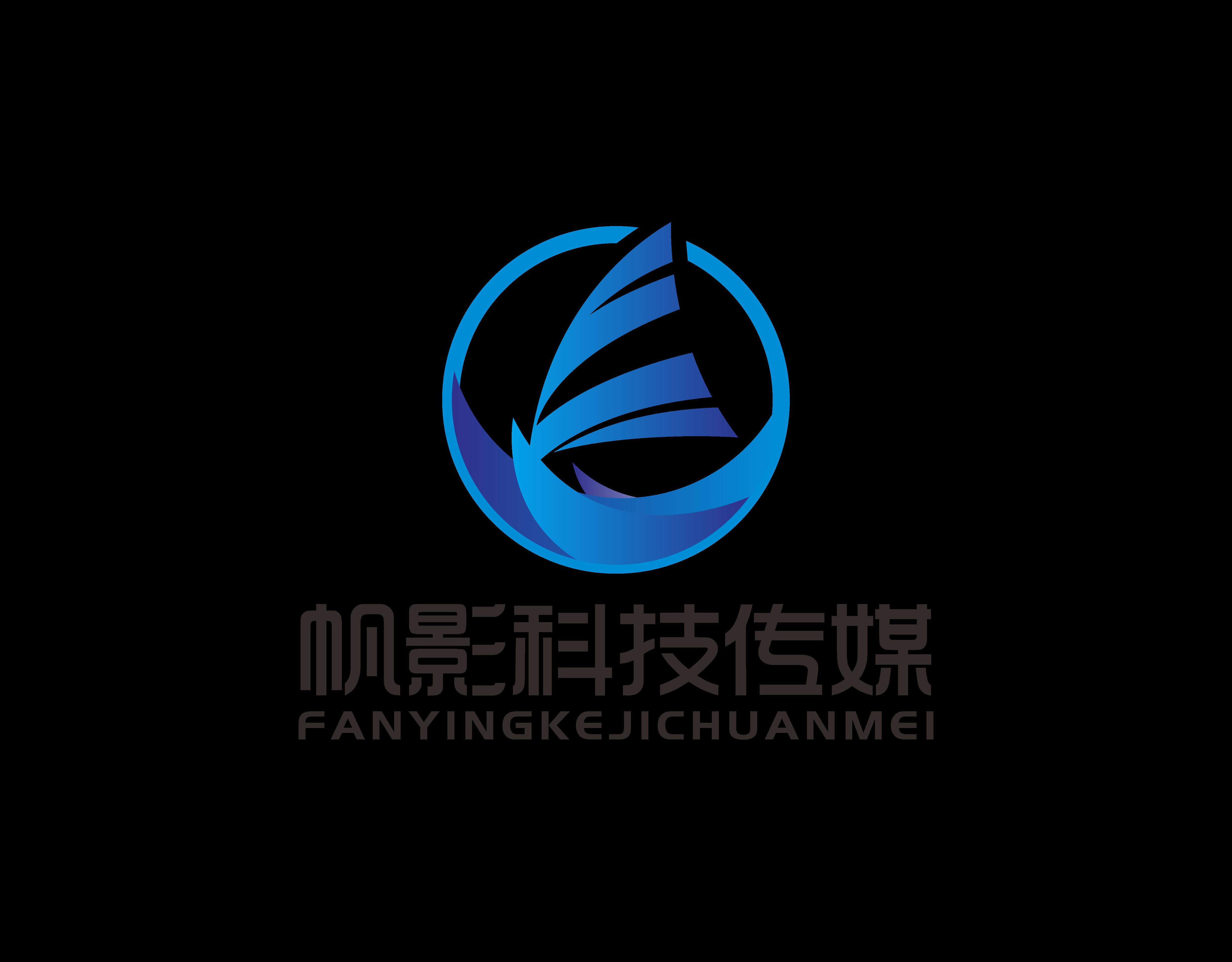 湖北帆影科技传媒有限公司logo